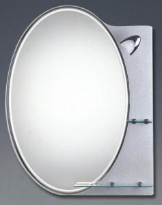 Oglinzi pentru baie ieftine ovale